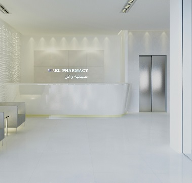 Wael Pharmaceutical  Headquarters